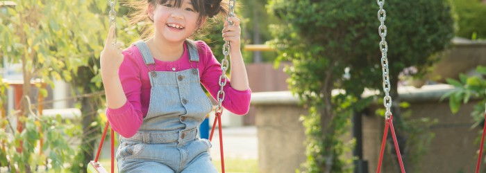 AS-F-Child-Swing-295459271